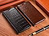 """Чехол книжка из натуральной премиум кожи противоударный магнитный для MEIZU 15 LITE """"CROCODILE"""", фото 4"""