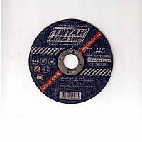 Круг отрезной 125*1,2*22 Тітан Абразів (арт. 25 шт/уп)