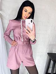 Комбинезон женский «Горох» модный, стильный 42, 44, 46, 48