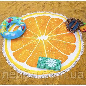 Пляжное круглое полотенце из микрофибры - Апельсин