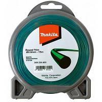 Жилка косильная Makita O2 мм 15 м (369224600)
