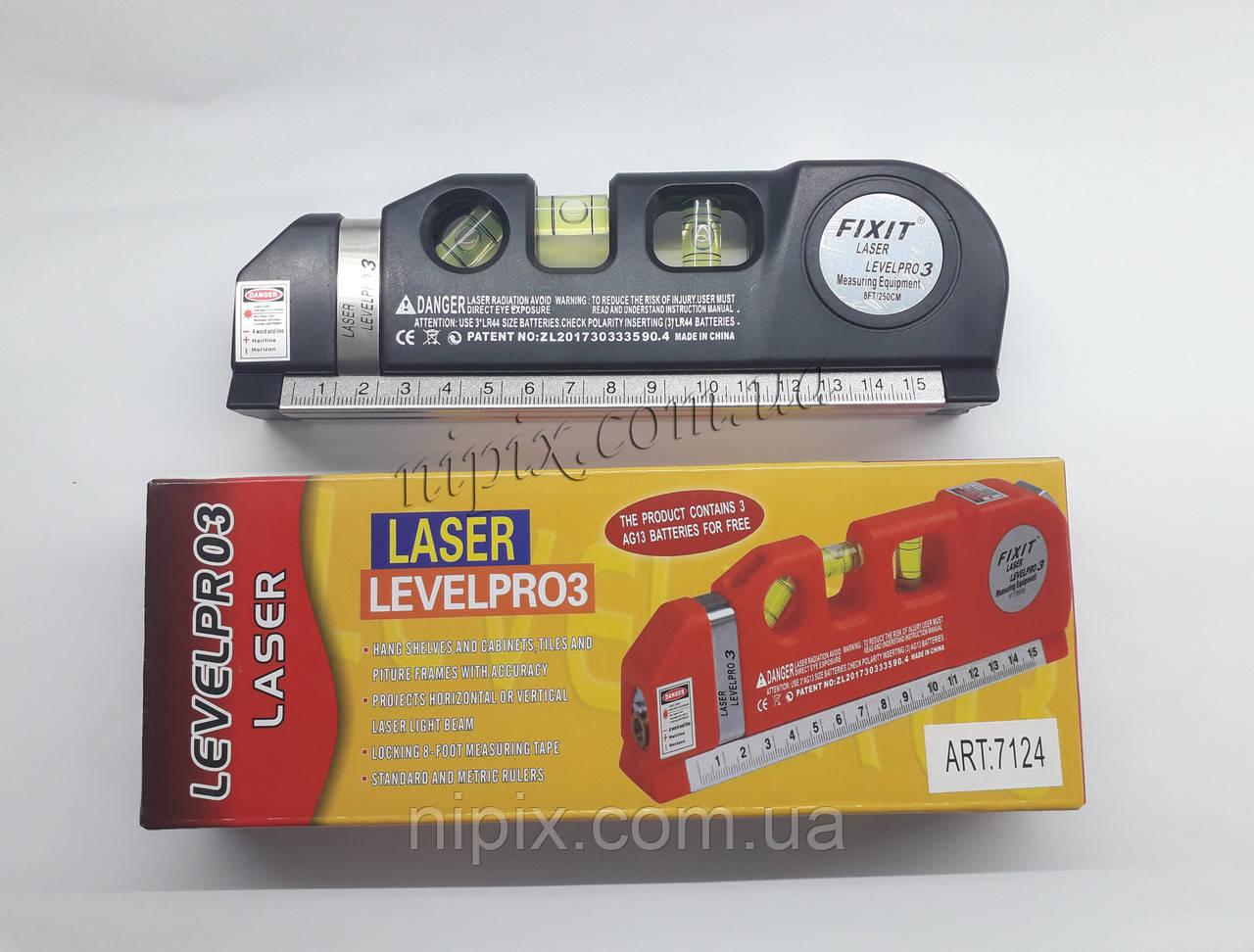 Лазерний рівень Fixit Laser Level Pro PR0 3 з вбудованою рулеткою