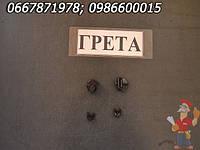 Завеса крышки стола плиты Грета, крепление крышки к варочной поверхности Грета