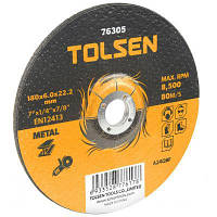 Диск Tolsen шлифовальный по металлу 180х6.0*22.2мм (76305)