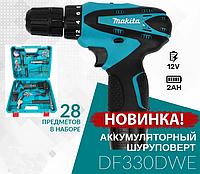 Шуруповерт акумуляторний MAKITA DF330DWE 12V/2А/год з набором інструментів   Дриль-шуруповерт Макіта в кейсі