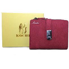 Практичний і стильний жіночий гаманець з екошкіри на магніті різні кольори Розміри: 12х10х3