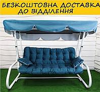 """Садовые качели GreenGard """"Санторини 082""""."""