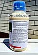 Геліантекс™, 1 л, фото 2