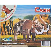 Сборная модель Мир деревянных игрушек Маленький слон (М029с)