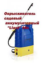"""Опрыскиватель садовый аккумуляторный """"Liard"""" 16л"""