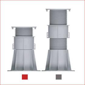 Регулируемая опора Karoapp (260-365 мм) К-А4 + 1шт. K-CL (K-A6)