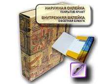 Папка коробка ПОЛНОЦВЕТНАЯ на резинке 40мм А4  КРАФТ покрытие