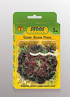 Салат Лолла Росса (ранньостиглий) (170 насінин на водорозчинній стрічці 5 метрів)