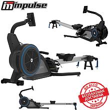 Гребной тренажер профессиональный Impulse HSR007-WX