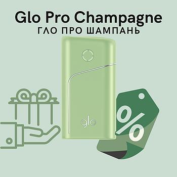 Glo Pro Phistachio - Гло Про Фисташка - устройство для нагревания табака