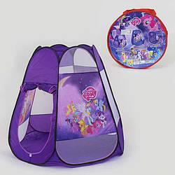 Палатка детская Пони 120х110х110 см, в сумке SKL11-185398