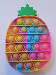 """Сенсорна іграшка Поп іт, pop it """"ананас"""" з рефлеными, поп іт антистрес, поп-іт, (pop It)"""