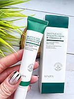 Крем для обличчя Venzen Salicylic Acid з саліцилової кислотою для проблемної шкіри (20 г)