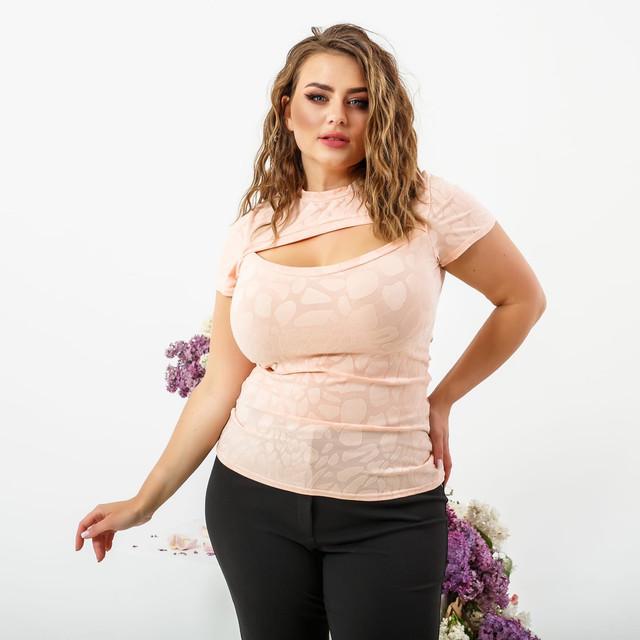 Женская приталенная футболка с вырезом на груди