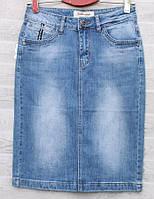 """Спідниця жіноча джинсова на блискавці, розміри 28-33 """"RELUCKY"""" купити недорого від прямого постачальника"""