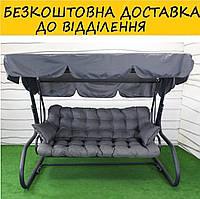 """Садовые качели GreenGard """"Тенерифе аир 083""""."""