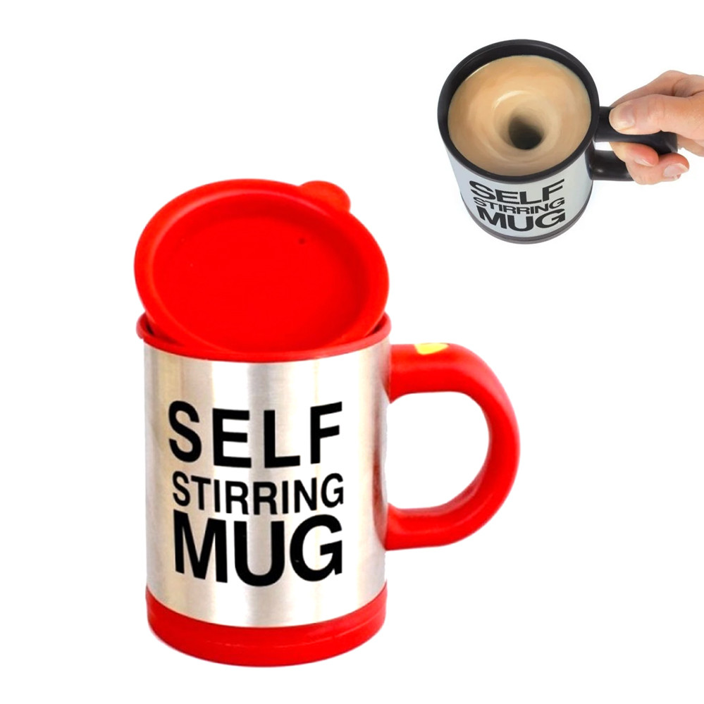 Чашка мешалка автоматическая с вентилятором Self Stirring Mug кружка самомешалка на батарейках