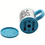Чашка мешалка автоматическая с вентилятором Self Stirring Mug кружка самомешалка на батарейках, фото 7