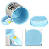 Чашка мешалка автоматическая с вентилятором Self Stirring Mug кружка самомешалка на батарейках, фото 6