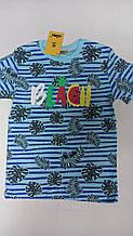 Детская футболка р.104-128