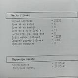 Принтер HP LaserJet P1606dn пробіг 20 тис. з Європи, фото 7