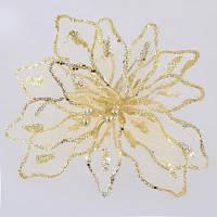 Декоративна прикраса YES! Fun Квітка пуансеттії напівпрозорий золотий, 28*28см (750291)