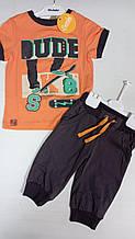 Детский костюм р.98-116