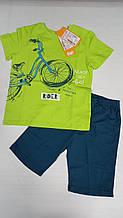 Детский комплект р.104-134