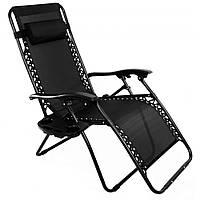 Садовое кресло шезлонг с подголовником Bonro SP-167A 160 см лежак раскладной, фото 1