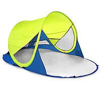 Палатка пляжная Spokey stratus желто-синяя 190X120X90 см