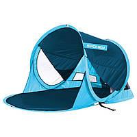 Палатка пляжная Spokey stratus синяя 190X120X90 см