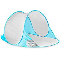Палатка пляжная Spokey stratus серо-голубая 195X100X85 см