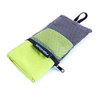 Охлаждающее пляжное\спортивное полотенце Spokey зеленое 40Х80
