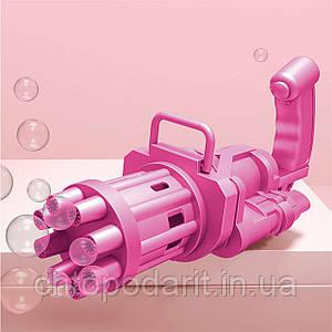 Пулемет генератор мыльных пузырей BUBBLE GUN BLASTER машинка для пузырей автомат Розовый код 10-1029