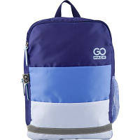 Рюкзак шкільний GoPack Сity 158-1 синій (GO20-158M-1)