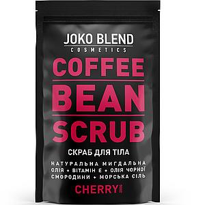 Кофейный скраб Joko Blend, 200 г Cherry