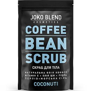 Кофейный скраб Joko Blend, 200 г Coconut