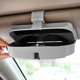 Футляр під очки в авто Сірий 16,5*4*4,5 см магніт всередині (відкривається при натисканні з верху)