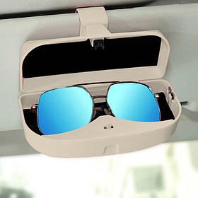 Футляр під очки в авто Бежевий 16,5*4*4,5 см магніт всередині (відкривається при натисканні з верху)