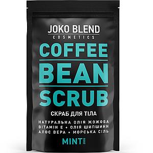Кофейный скраб Joko Blend, 200 г Mint