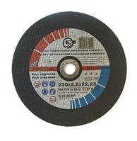 Круг отрезной по металлу ЗАК 230х2.5х22.23 мм