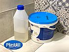 Наливной акрил для реставрации стальных ванн Plastall Classic 1.5 м (3 кг) Оригинал, фото 2