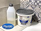 Фарба акрилова для реставрації акрилових ванн Plastall Titan 1.7 м Оригінал, фото 2