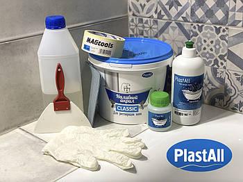 Наливной жидкий акрил Plastall Classic 1.7 м с набором для реставрации ванн Оригинал