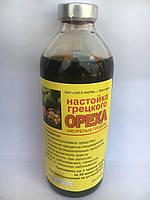 Настойка Грецкого ореха (незрелых плодов) 250 мл Алтайвитамины